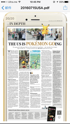 my-in-depth-cover-on-pokemon-go