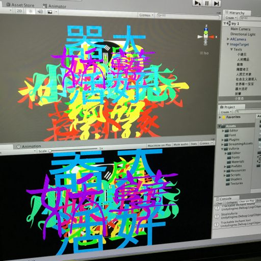 screenshot-of-inchant-ar-app-coding-process