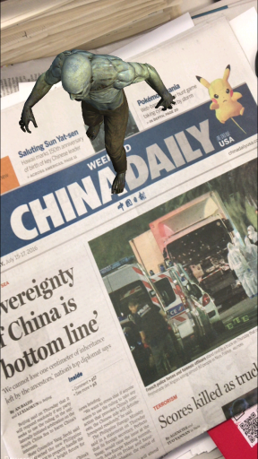 screenshot-of-zombie-on-china-daily